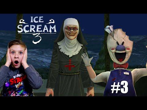 Мороженщик 3 😈 Неужели нашли МАМУ 😈 Прохождение Ice Scream 3 Часть #3