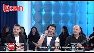 Zone e lire - Andrea Dragopulos dhe Aurel Thellimi-Muzika greke dhe muzika shqiptare! (22 mars 2019) thumbnail