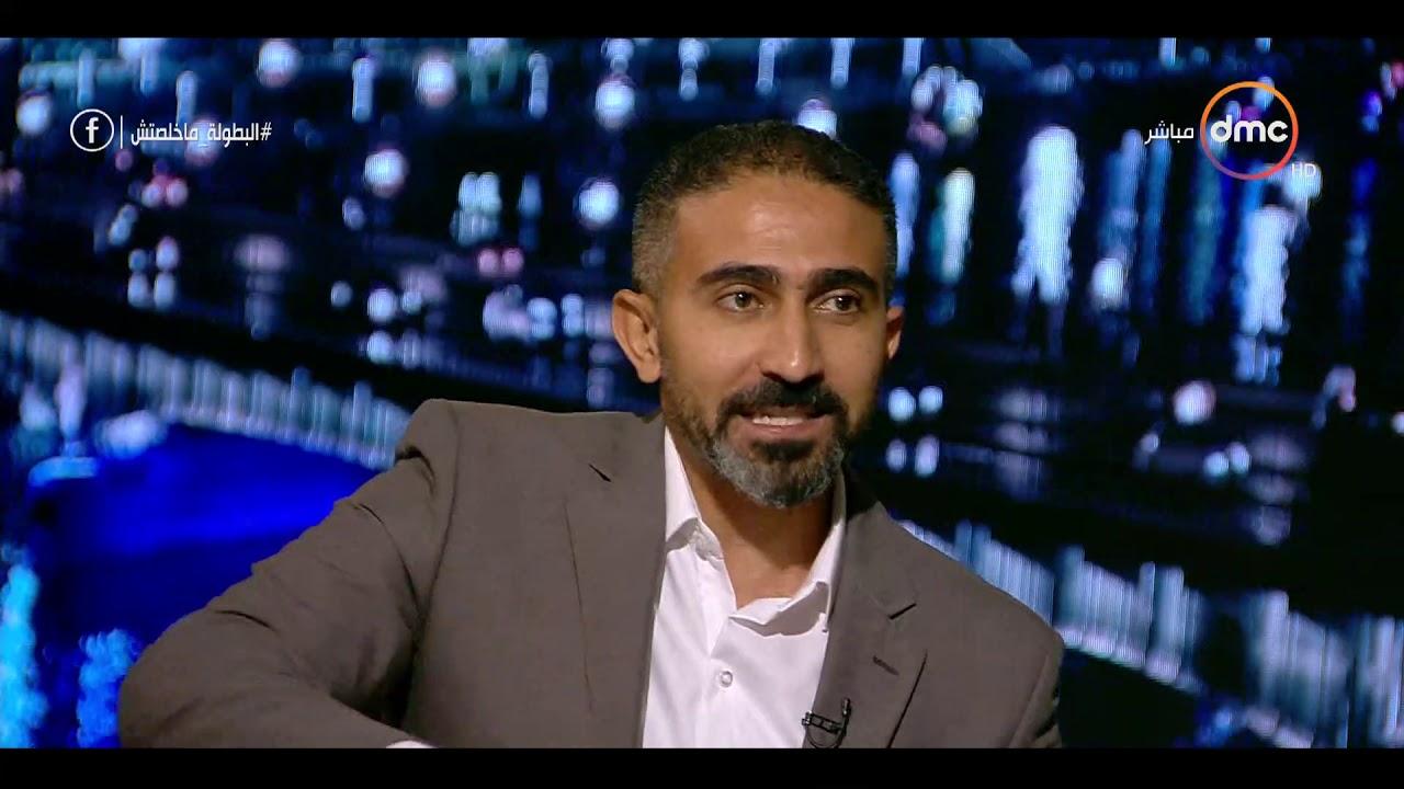 dmc:مساء dmc -  أحمد عز يحمل الدولة بشكل مباشر أرتفاع نسب الطلاق في الفترة الأخيرة