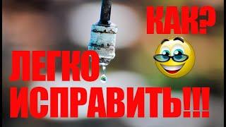 Стиральная машина не заливает воду? Плохо смывает порошок? Видео №1(Как почистить заливной фильтр стиральной машины. Из цикла самостоятельный ремонт стиральных машин. Мой..., 2014-07-21T15:02:32.000Z)