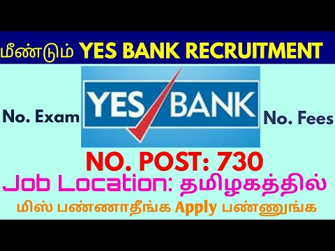 Private Bank: YESBANK RECRUITMENT 2019 | No.post: 730 | Apply online