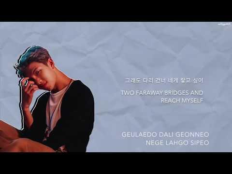 RM - 'uhgood (어긋)' [Han|Rom|Eng lyrics]