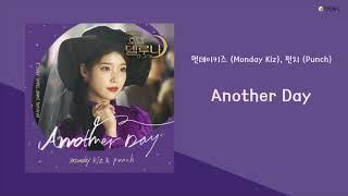 먼데이키즈 (Monday Kiz), 펀치 (Punch) - Another Day