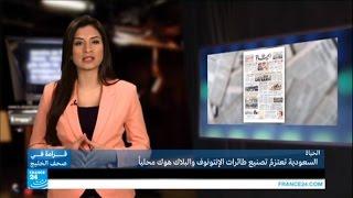 السعودية تعتزم تصنيع طائرات الإنتونوف والبلاك هوك محليا