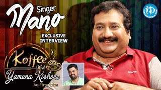 Singer Mano Exclusive Interview || Koffee With Yamuna Kishore #10 || #353