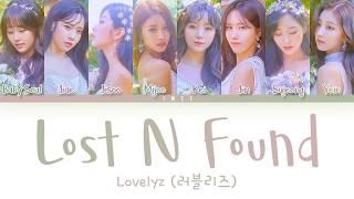 Lovelyz (러블리즈) – Lost N Found (찾아가세요) (Han Rom Eng) Color Coded Lyrics/한국어 가사