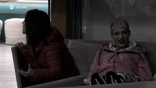 Big Brother   Trailer   10/11/2020