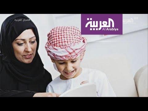 #صباح_العربية:عبارات طريفة تربينا عليها تقولها الأمهات  - نشر قبل 2 ساعة