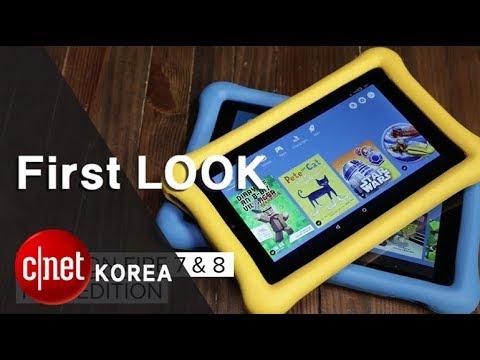 '어린이 최애템?' 아마존 파이어 태블릿 키즈 에디션