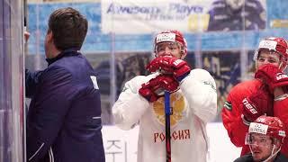 Тренировка российской команды