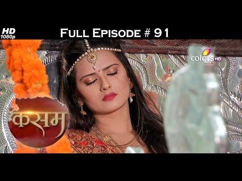 Kasam - 11th July 2016 - कसम - Full Episode HD thumbnail