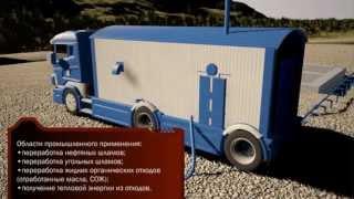 Плазмокаталитическая утилизация нефтяных отходов