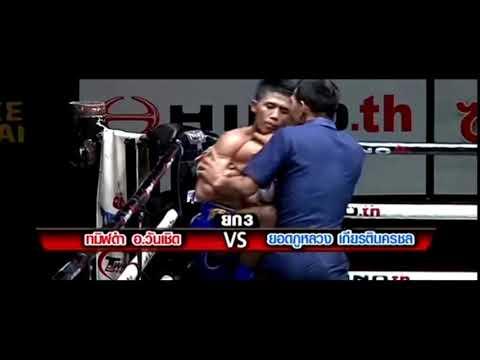 SOK THY (kaka) គុនខ្មែរ VS YODPULOUNG มวยไทย 28/09/2018+