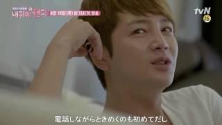 tvN 8月5日  された物です.