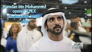 Hamdan bin Mohammed (فزاع 𝙁𝙖𝙯𝙯𝙖) opens GITEX Technology Week 2019 & Dubai 🌧 (7/10/2019)