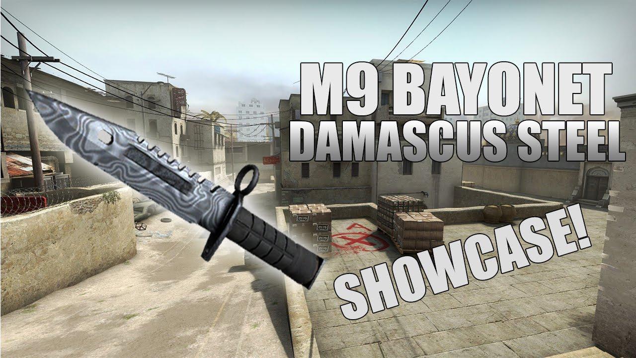Bayonet Damascus Steel Mw