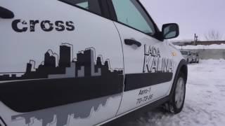 Лада Калина Кросс Тест драйв Обзор видео интерьер 2016 / lada kalina cross тест драйв авто