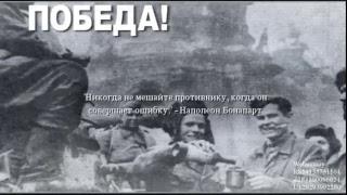 Война 1941 (ИГРА)