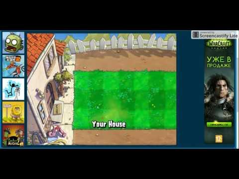 PLANTS VS. ZOMBIES игра для детей онлайн игры