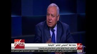 رئيس «إفريقية النواب»: السيسي أعاد الدفء للعلاقات المصرية السودانية