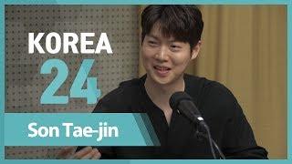 "Bass Singer Son Tae-jin, member of the Quartet ""Forte di Quattro"" :: Korea24"
