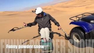 Sitski sand dune