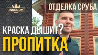 Best Alternative to remmers.ru