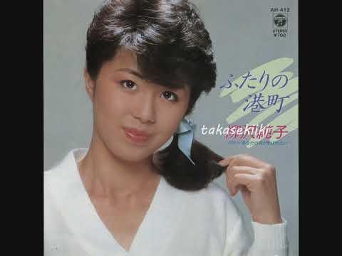 柳沢純子 あなたの女と呼ばれたい