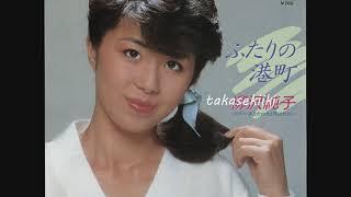柳澤純子 - 元気でいてね