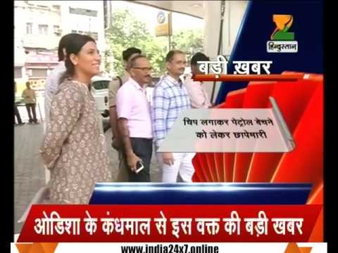 District magistrate of Lucknow raids petrol pumps for irregularities