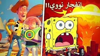 نظريات راح تدمر طفولتك !! | حقيقة حكاية لعبة + ساموراي جاك + كارثة سبونج بوب