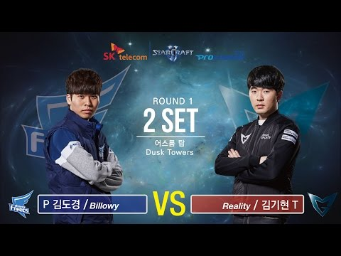 [SPL2016] Billowy(Afreeca) vs Reality(Samsung) Set2 Dusk Towers -EsportsTV, Starcraft 2
