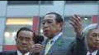 国民新党 街頭演説会 代表 綿貫民輔 渋谷ハチ公前 平成20年4月23日