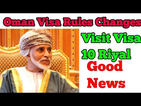 Major changes in Oman Visa rules - You need to Know