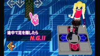 DanceDance Revolution SuperNOVA 2 Arcade (Japanese) Attract Sequence