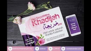 [LIVE] Hari Saidatina Khadijah 2018