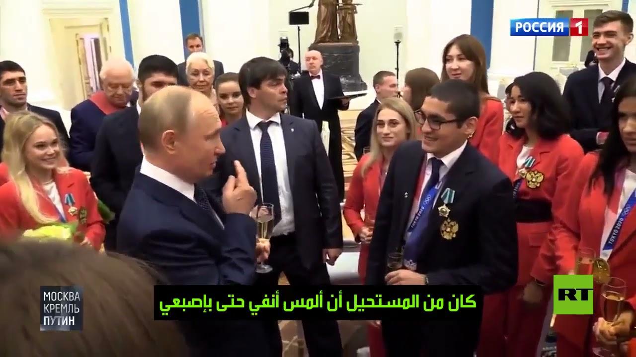 بوتين: بعد أن كسروا أنفي قررت ممارسة الجودو  - نشر قبل 3 ساعة