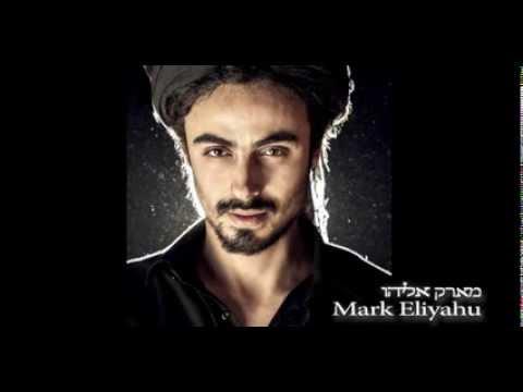 Mark Eliyahu - Sands | Journey