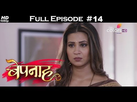 Bepannah - Full Episode 14 - With English Subtitles