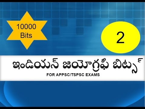 Geography in telugu for groups exams part 2