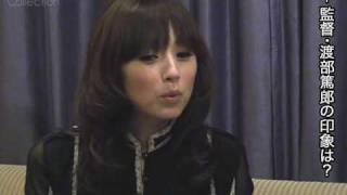 2月20日に封切りとなった『コトバのない冬』。俳優・渡部篤郎の初監督作...