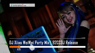 Gambar cover Dj Xiiao weiwei Party Mix 捉kit版LV2越聽越快越kit你會嗎吊   92CCDJ Release