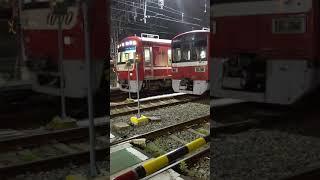 京急新1000形1367編成  新町検車区内走行シーン!