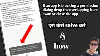 If an app is blocking a permission dialog drop the overlappi...
