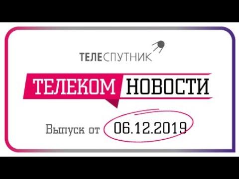 «Телеспутник-Экспресс»: «ЭР-Телеком» тратит, «Газпром-медиа» теряет, блогеры оттягивают!