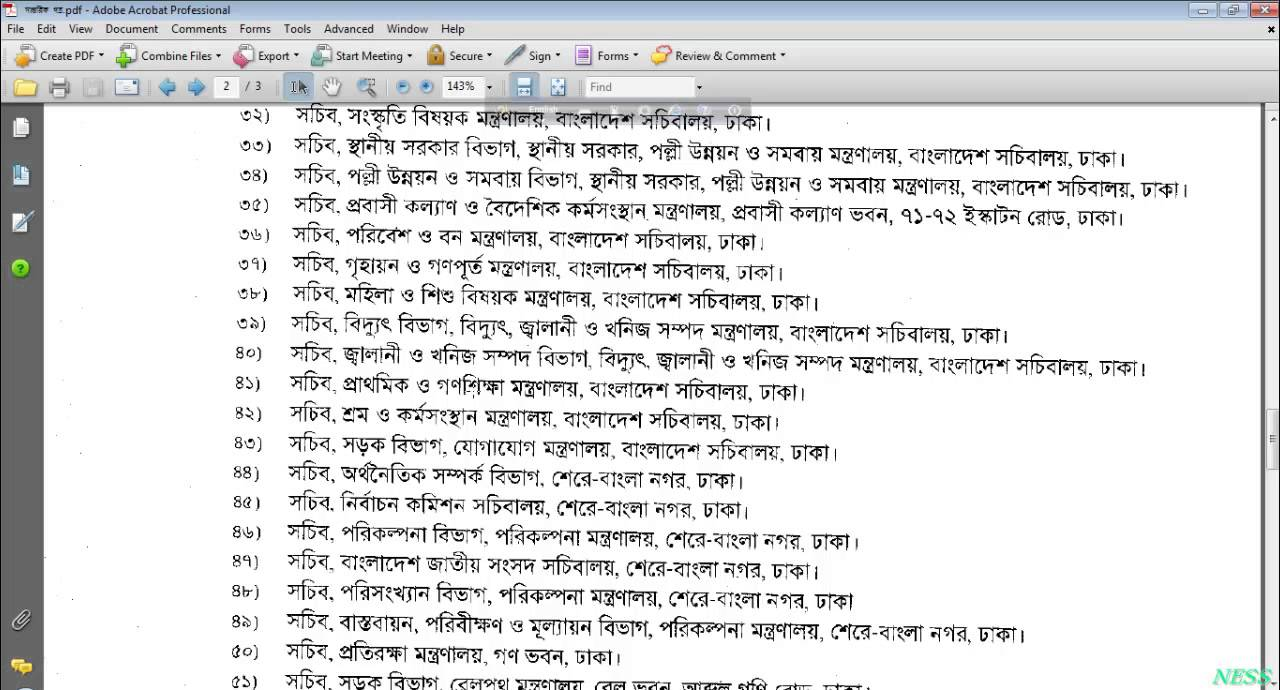 105 Receiving An Official Letter Ness Bangla Tutorial Youtube