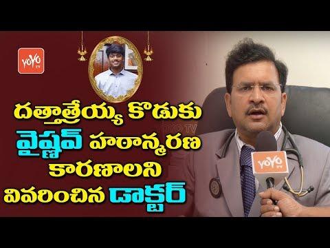 Dattatreya Son Bandaru Vaishnav Issue : Doctor Muvva Srinivas Opinion on Heart Attacks | YOYO TV