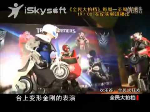 shanghai+Dragon+TV+video