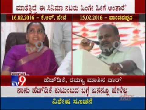 Ex MP Ramya attacks HDK part 1