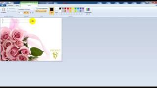 как создать поздравительную открытку в Paint